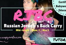 Photo of Russian Jordan's Back Carry